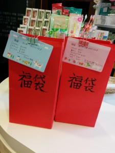 16-01-15-18-54-31-699_photo