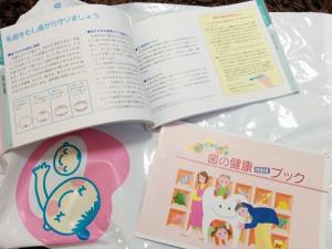 16-03-01-12-19-44-590_photo